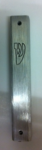 Aluminium 7cm Mezuza Case with Imprinted Shin