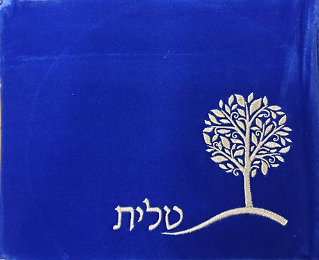 Silver Tree - Royal Blue