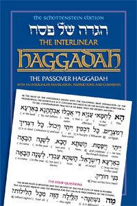 ARTSCROLL INTERLINEAR HAGGADAH - P/B