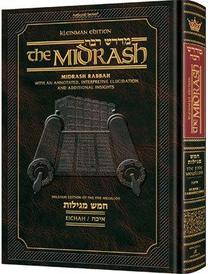 Midrash Rabbah: Eicha