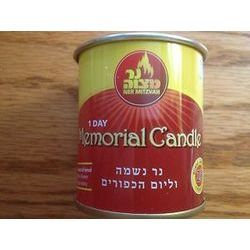 24 Hour Candle in tin - 4 Pack