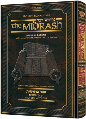 Midrash Rabbah: Bereshis Vol 3