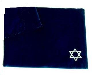 Small Silver Magen David Tallit Bag