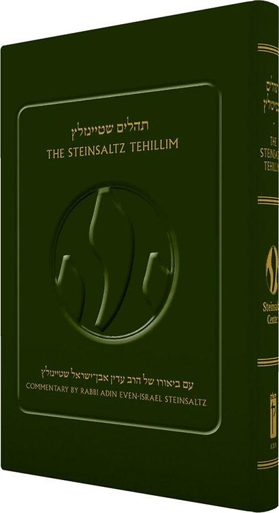 The Steinsaltz Tehillim