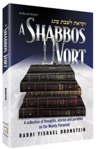 Shabbos Vort