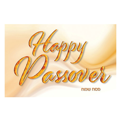 P-930 5 pack Pesach Cards