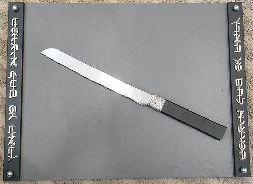 Dabbah Slate Challa Board with Black Edge