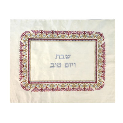 Embroidered Challah Cover - Oriental Red
