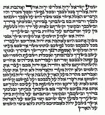 7cm Mezuzah Scroll
