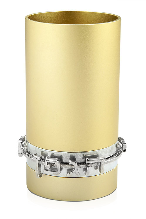Blessing Kiddush Cup Champagne