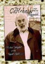 CARLEBACH HAGGADAH