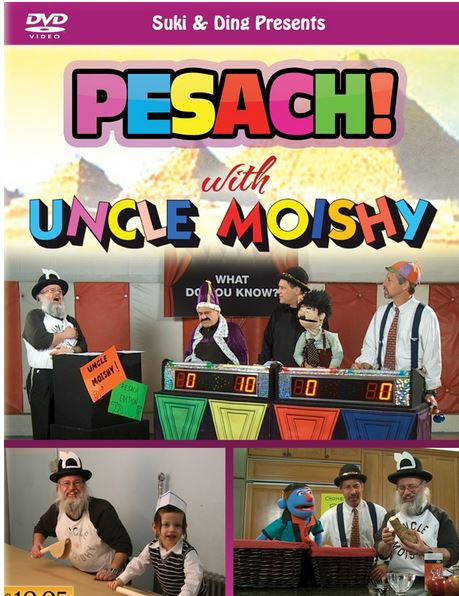 Uncle Moishy DVD Pesach`