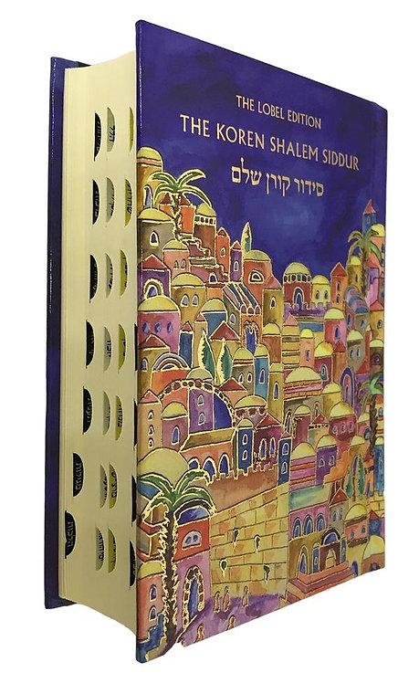 Koren Shalem Siddur Emanuel - Pocket size
