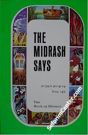 The Midrash Says Shemos