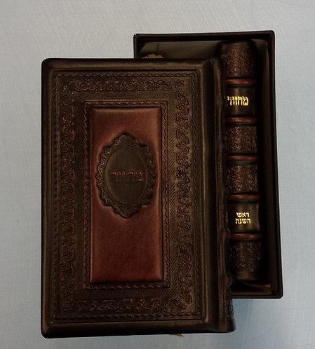 Artscroll RH & YK 2 tone leather
