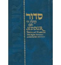 Siddur - English Annotated Large