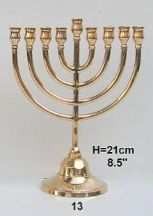 Brass Menorah 21cm