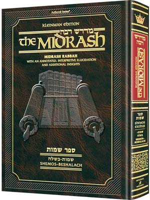 Midrash Rabbah: Shemos Vol 1