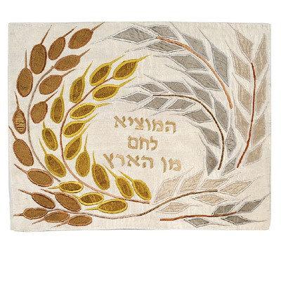 Raw Silk Appliqued Challa Cover -Round Wheat gold
