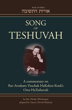 SONG OF TESHUVAH Vol 2