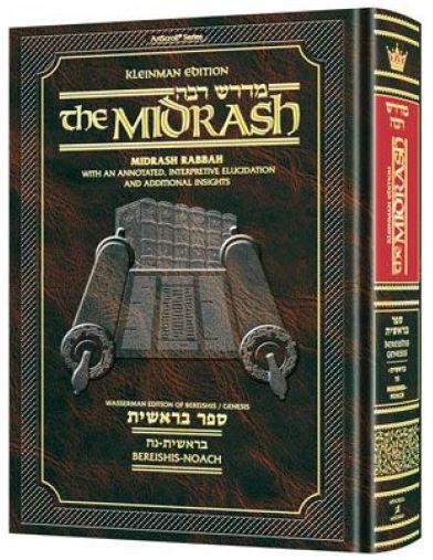 Midrash Rabbah: Bereishis Vol 1