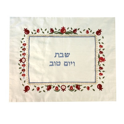 Embroidered Challah Cover - Pomegranates