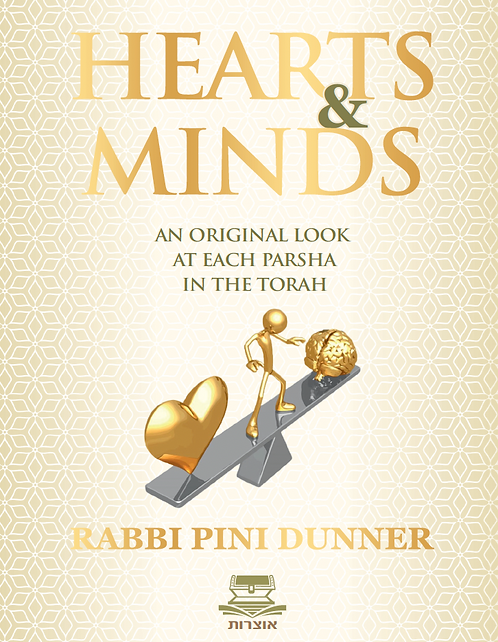HEARTS & MINDS by Rabbi Pini Dunner