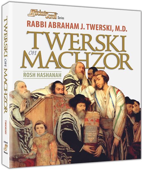 Twrsky on Machzor RH