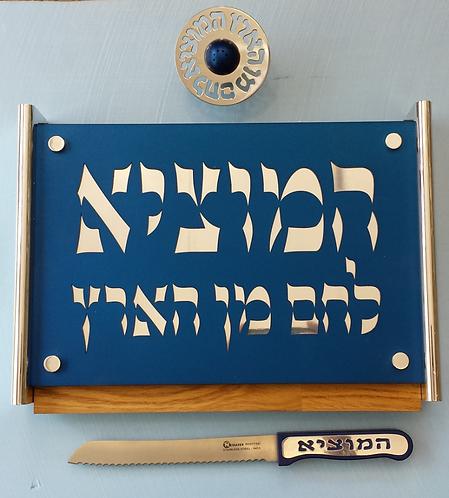 Agayof Challa Board, Knife & Salt