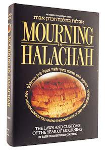 MOURNING IN HALACHAH