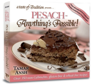 Pesach: Anything's Possible!