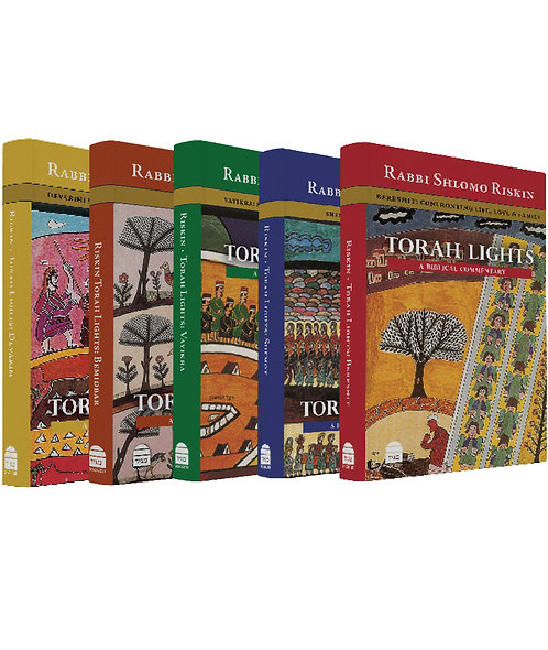 Torah Lights: Set of 5