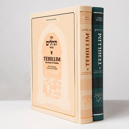 Tehillim - Weiss Edition