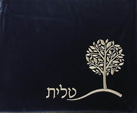 Silver Tree - Navy Blue