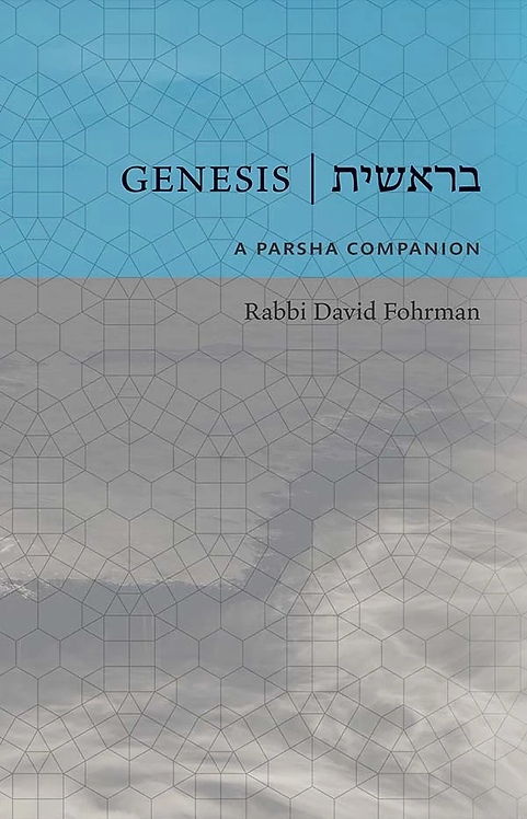 Genesis: A Parsha Companion
