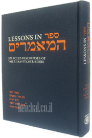 Selected Discourses of the Lubavicher Rebbe