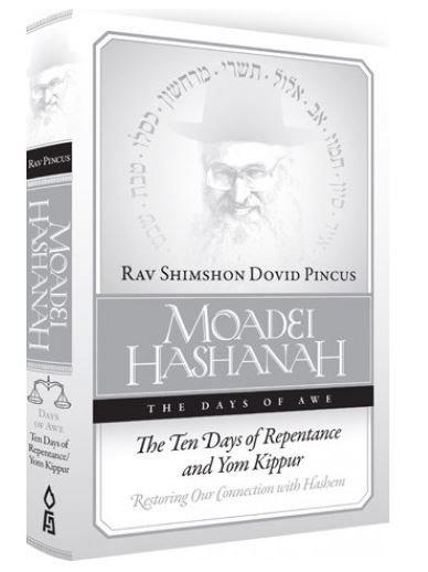 Moadei Hashanah 10 Days of Repentance & Yom Kippur
