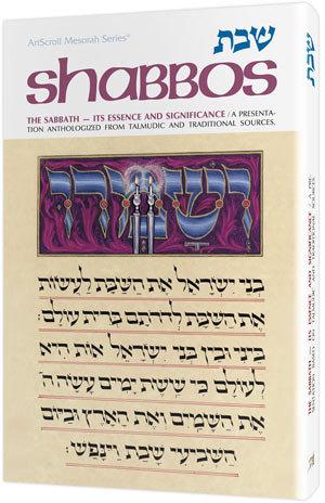 Artscroll Shabbos
