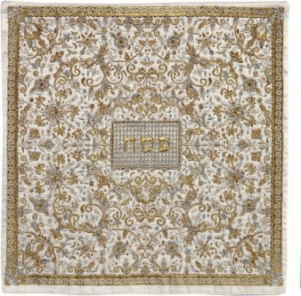Embroidered Matzah Cover Set - Oriental in Gold