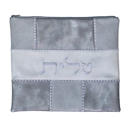 Faux Leather Patches - Grey