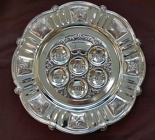 Silverplated Seder Plate