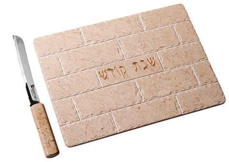 "Jerusalem Stone ""Kotel"" Challa Board"