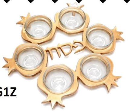 Pom Cutout Metal Seder Plate