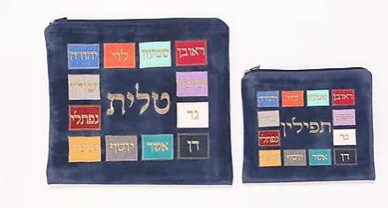 PU Leather Set - Blue Choshen