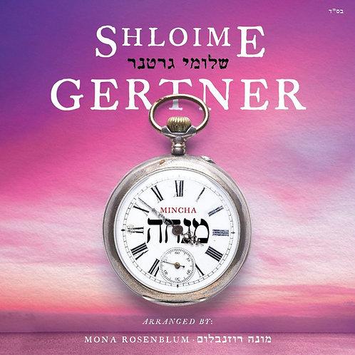SHLOME GERTNER - MINCHA