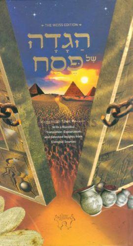 Haggadah Shel Pesach - Living Lessons