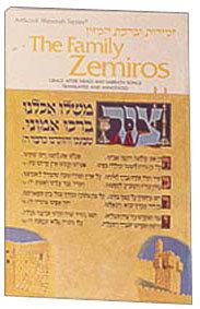 Artscroll Family Zemiros