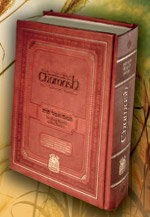 The Gutnick Chumash 1Vol