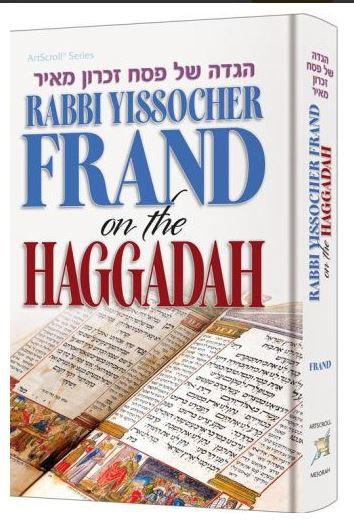 Rabbi Yissocher Frand on The Haggadah