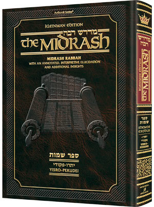 Midrash Rabbah: Shemos Vol 2